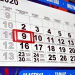 kalendarz trójdzielny II
